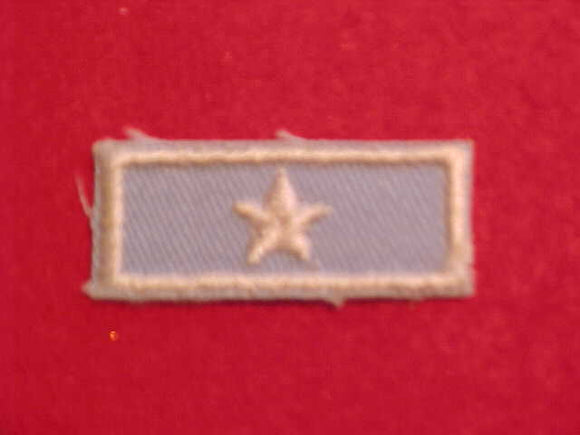 1974 PRESIDENTIAL UNIT PATCH, 1 STAR