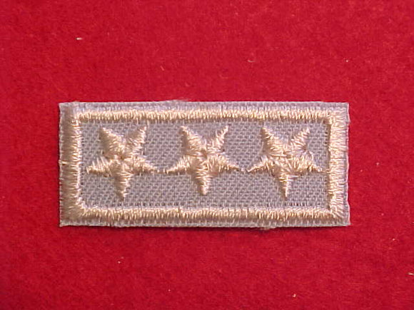 1976 PRESIDENTIAL UNIT PATCH, 3 STARS