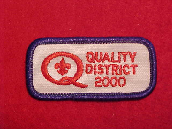 2000 QUALITY DISTRICT PATCH