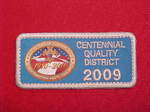 2009 CENTENNIAL QUALITY DISTRICT PATCH
