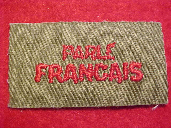PARLE FRANCAIS FRENCH INTERPRETER STRIP, 1946-57, RARE