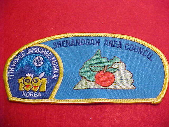1991 SHENANDOAH AREA, WORLD JAMBOREE, FLAT BOTTOM, CSP SHAPE