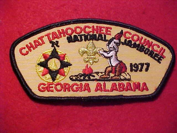 1977 NJ JSP, CHATTAHOOCHEE C., GEORGIA/ALABAMA