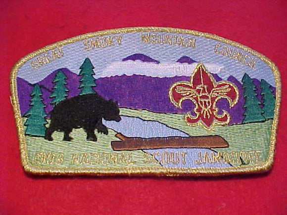 1993 NJ JSP, GREAT SMOKY MOUNTAIN C., GMY BDR., 155 X 95 MM