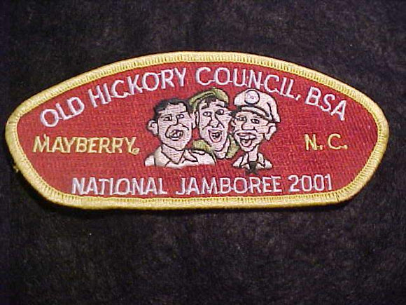2001 OLD HICKORY C., MAYBERRY, N.C. (ANDY, BARNEY & GOOBER)