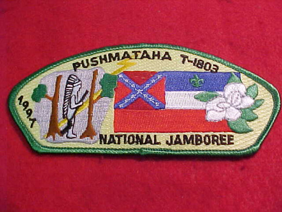 1997 JSP, PUSHMATAHA, T-1803, GREEN BDR.