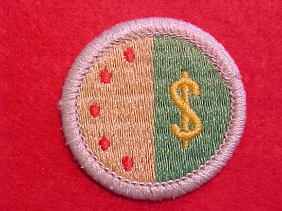 PERSONAL MANAGEMENT, MERIT BADGE WITH PLASTIC BACK, SILVER BORDER, NO IMPRINTS/LOGOS IN PLASTIC