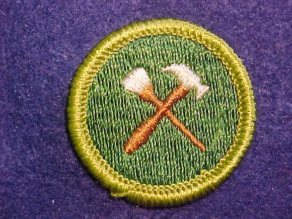 HOME REPAIRS, MERIT BADGE WITH CLOTH BACK, GREEN BORDER