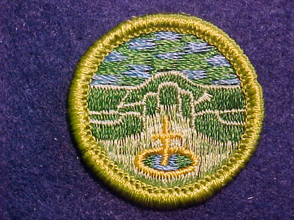 LANDSCAPING, MERIT BADGE WITH CLOTH BACK, GREEN BORDER