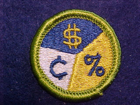 PERSONAL FINANCE, MERIT BADGE WITH CLOTH BACK, GREEN BORDER