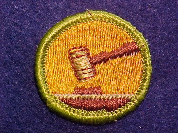 PUBLIC SPEAKING, MERIT BADGE WITH CLOTH BACK, GREEN BORDER