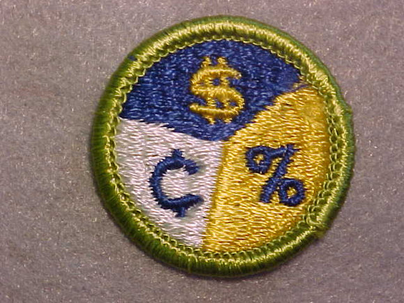 PERSONAL FINANCES, MERIT BADGE WITH CLEAR PLASTIC BACK, GREEN BORDER, NO IMPRINTS/LOGOS IN PLASTIC