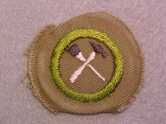 HOME REPAIRS MERIT BADGE, WIDE TAN BORDER, ISSUED 1932-36, MINT