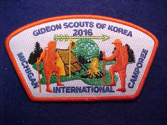2016 MICHIGAN INTERNATIONAL CAMPOREE SHOULDER PATCH, GIDEON SCOUTS OF KOREA
