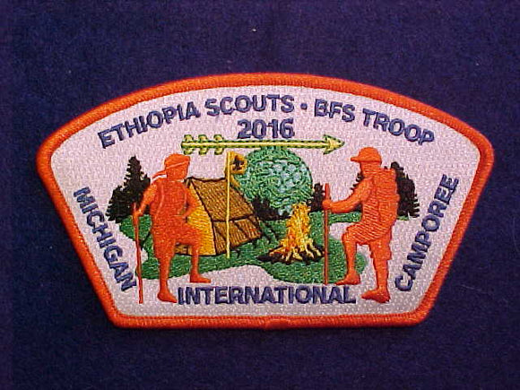 2016 MICHIGAN INTERNATIONAL CAMPOREE SHOULDER PATCH, ETHIOPIA SCOUTS/ BFS TROOP