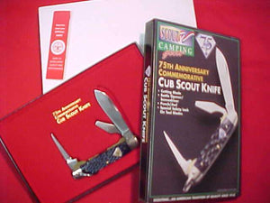 CUB SCOUT KNIFE, CAMILLUS 75TH ANNIV., ISSUED 2005, MINT IN BOX