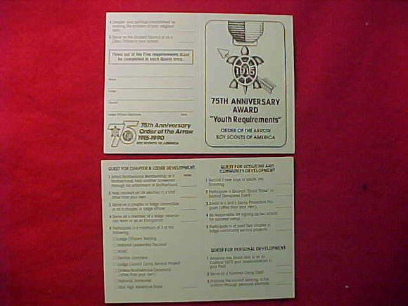 OA CARD, 1990 75TH ANNIVERSARY AWARD, YOUTH REQUIREMENTS