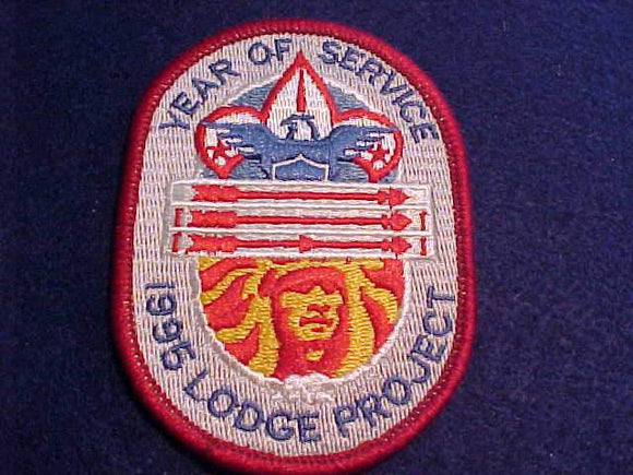 OA PATCH, YEAR OF SERVICE, 1995 LODGE PROJECT