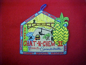 2013 Chat-n-Chew II Retail Dining Basecamp E Staff Patch