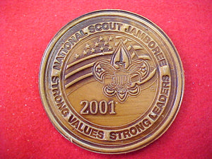 2001 patch, leather, 3.25 diameter, official