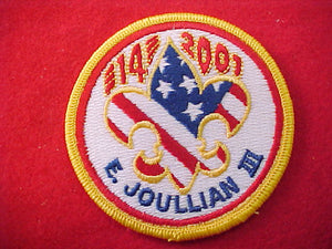 2001 patch, subcamp 14