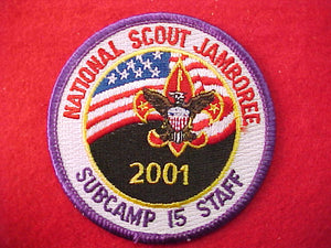2001 patch, subcamp 15, staff