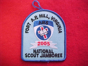 2005 NJ staff patch, ABS, baptist