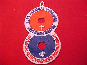 2005 NJ PATCH, SOUTHERN REGION, INTERGALACTIC WASHERS TOURNAMENT