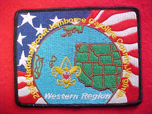 2005 NJ pocket patch, western region, 3.5x4.5""