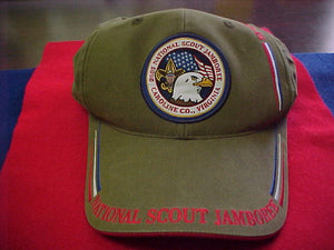 2005 NJ cap, official issue for youth participants, mint