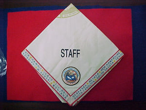 2010 nj, staff neckerchief, official issue from the bsa, issued 1/staff member