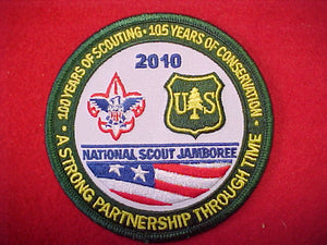 2010 nj, u.s. forest service patch