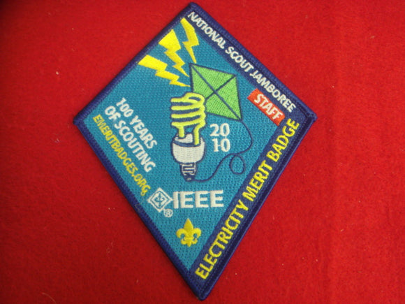 2010 NJ Electricity Merit Badge Staff Patch