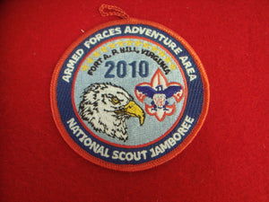 2010 NJ Armed Forces Adventure Area Patch