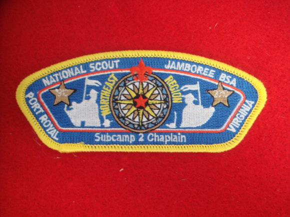 Ne Region Subcamp 2 Chaplain
