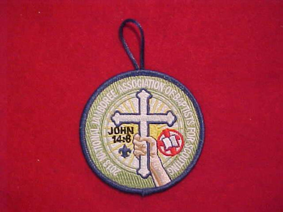 2013 NJ PATCH, BAPTISTS ASSOCIATION FOR SCOUTING, STAFF