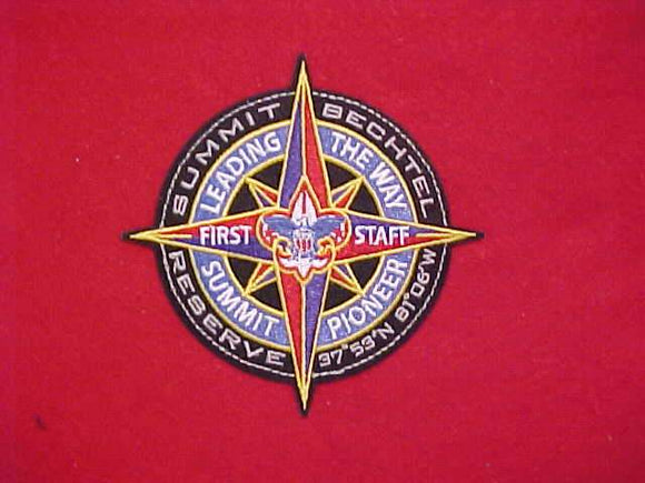 2013 NJ PATCH, FIRST STAFF AT SUMMIT BECHTEL RESERVE, ISSUED 1 PER STAFF MEMBER, RARE
