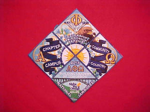 "2013 NJ JACKET PATCH, ALPHA PHI OMEGA, 6X6"", 4 PIECE"