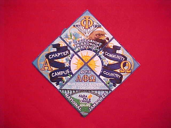 2013 NJ JACKET PATCH, ALPHA PHI OMEGA, 6X6