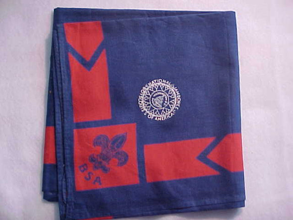 1935 NJ LEADER'S NECKERCHIEF, FULL SQUARE, BLUE, NEAR MINT