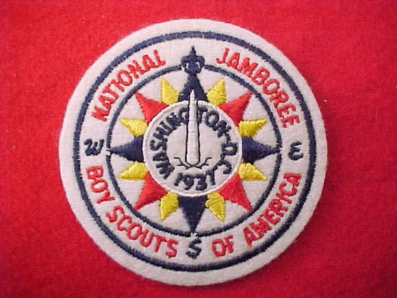 1937 NJ reproduction pocket patch, made by bsa in 1973 & 1981