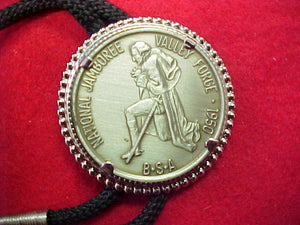 50 NJ bolo, made by bsa in 1980's, token in mount style