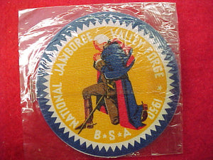 50 NJ pocket patch, original package issued by bsa to participants with 2 canvas patches in mint condition, sold as a pair of patches