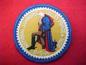 50 NJ pocket patch, official issue by the bsa in 1950, embroidered, mint cond.