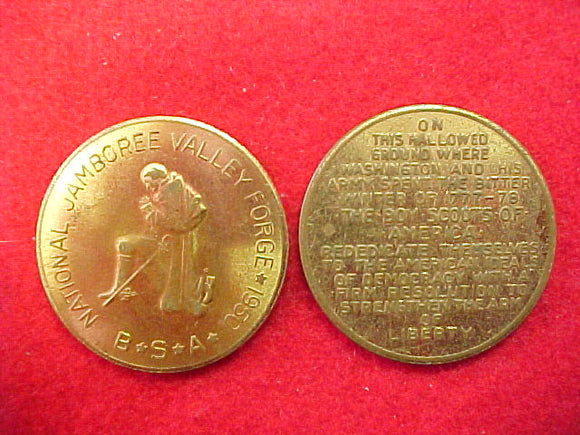 50 NJ token, brass, original issue from 1950, not reproduction