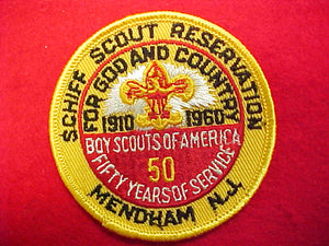 60 NJ pocket patch, schiff scout reservation, 1960 issue