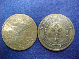 60 NJ token, official issue from 1960 nj
