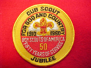 60 NJ pocket patch, cub scout jubilee, regular rolled border