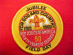 60 NJ pocket patch, jubilee field day, regular r/e