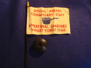 "64 NJ commissary staff special award, desk flag, stick is 11"", flag is 4x6"""